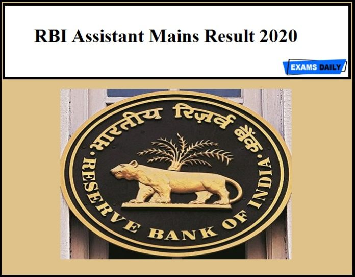 RBI Assistant Mains Result 2020