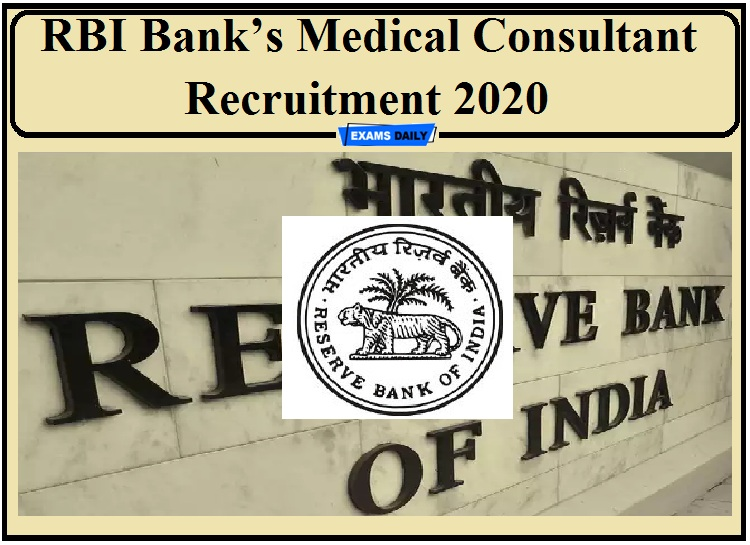 RBI Recruitment 2020 Notification Released- Apply for Bank's Medical Consultant Post!!!