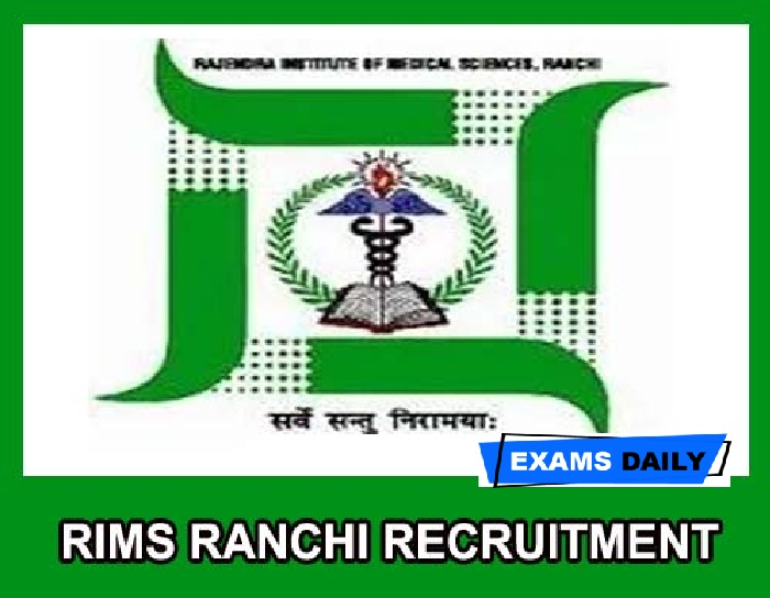 RIMS Ranchi Vacancy 2020 Out – Walk in Interview for Tutor Post Download Notification PDF