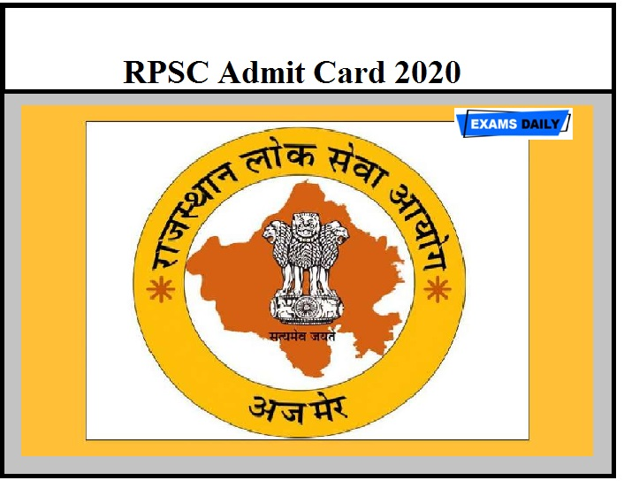 RPSC ARO Admit Card 2020 OUT – Download Physiotherapist (TSP & NON TSP) Exam Date Here