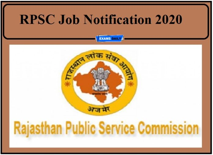 RPSC Job Notification 2020 Out- Apply for Assistant Professor!!!