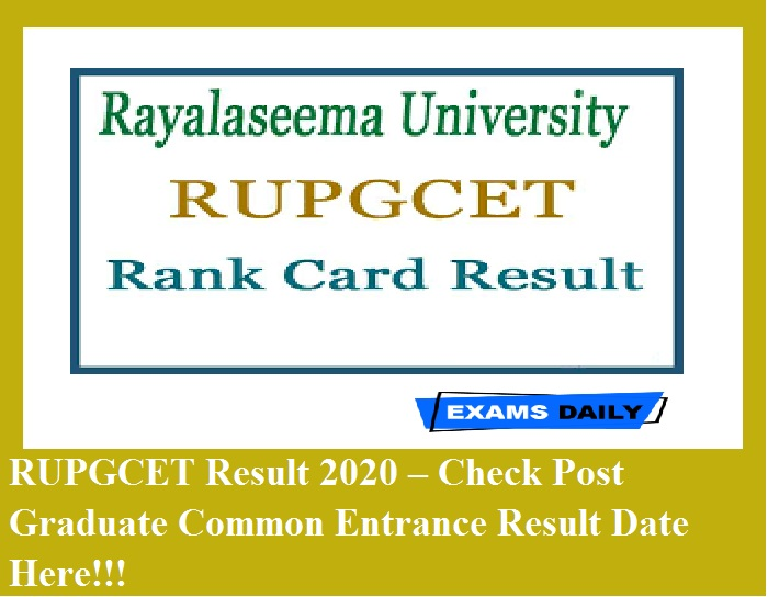 RUPGCET Result 2020 – Check Post Graduate Common Entrance Result Date Here!!!