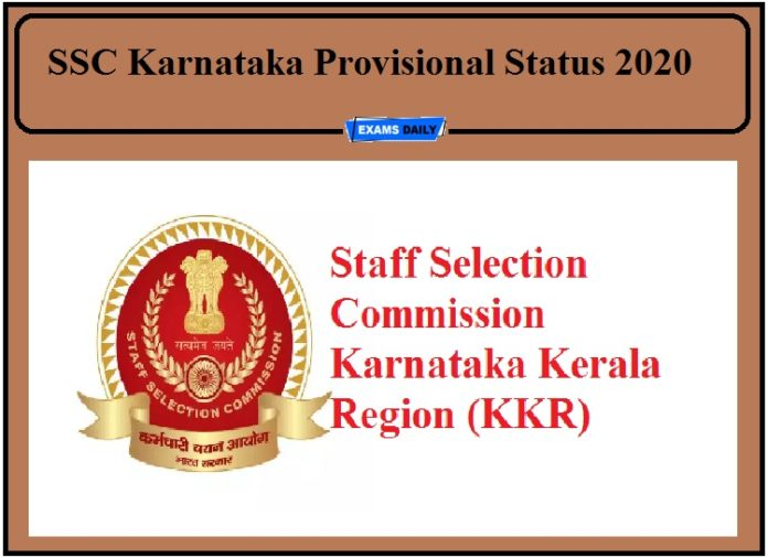 SSC Karnataka Provisional Status 2020 Out- Check Medical Attendant Eligibility Rejection List!!!