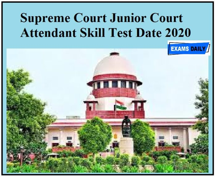 Supreme Court Junior Court Attendant Skill Test Date 2020