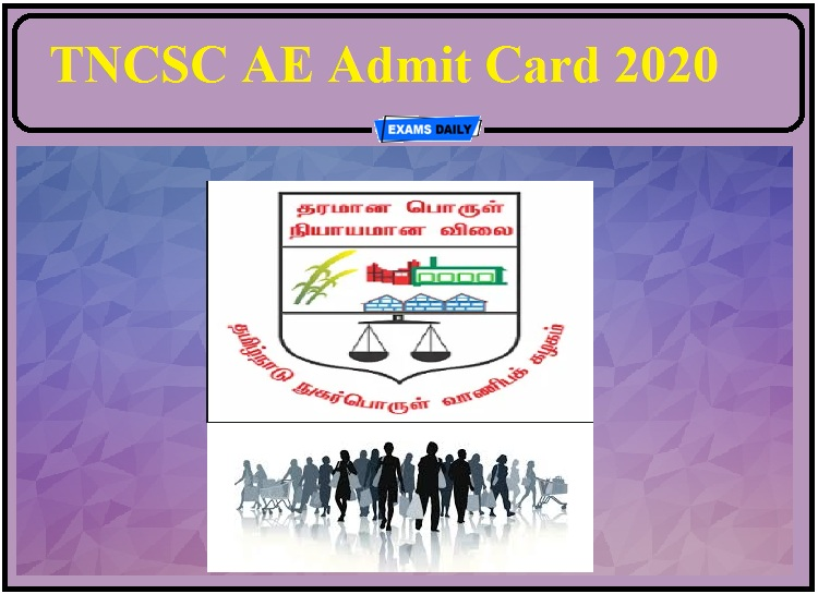 TNCSC AE Admit Card 2020- Check Assistant Engineer Written Exam Date and Details!!!