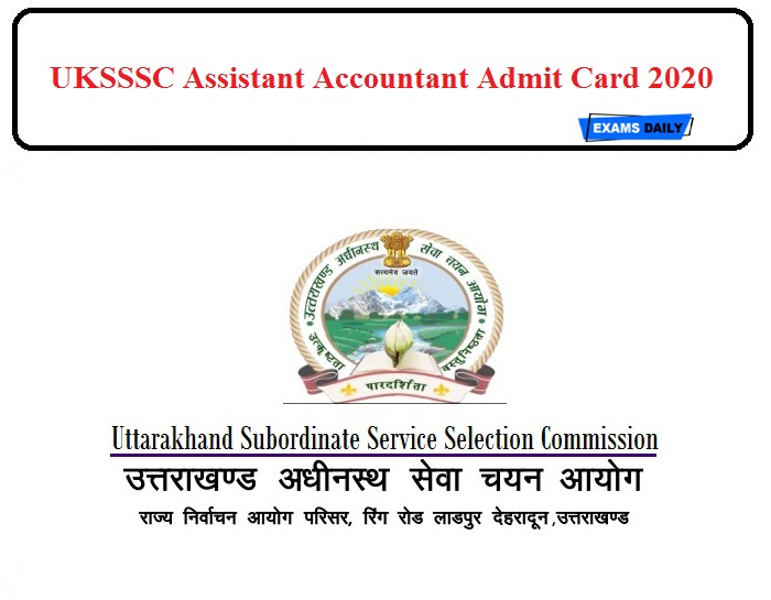 UKSSSC Assistant Accountant Exam Date 2020 Released