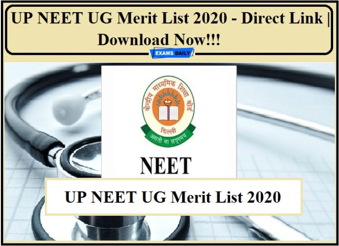 UP NEET UG Merit List 2020 Out- Direct Link Download Now!!!