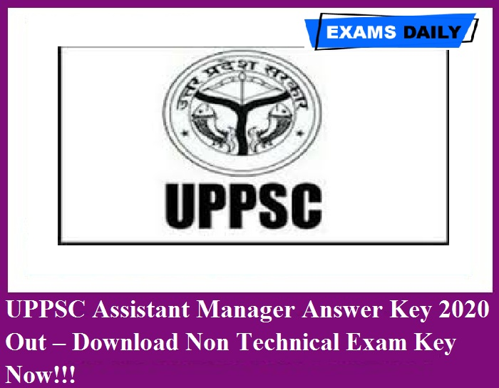 UPPSC Assistant Manager Answer Key 2020 Out – Download Non Technical Exam Key Now!!!