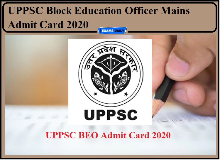 UPPSC Block Education Officer Mains Admit Card 2020- Download Now!!!