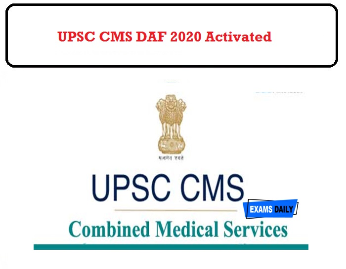 UPSC CMS DAF 2020 Activated