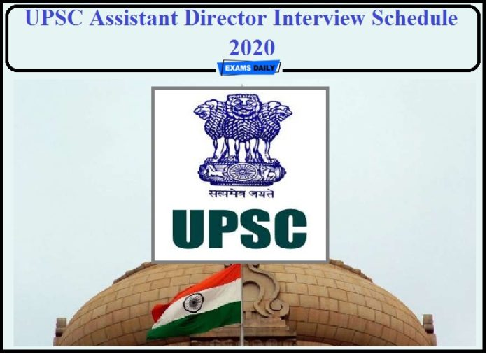UPSC Interview Date 2020 Announced- Check Assistant Director Interview Schedule!!!