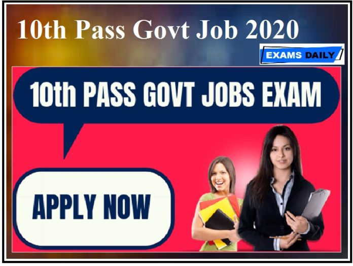10th Pass Govt Job 2020
