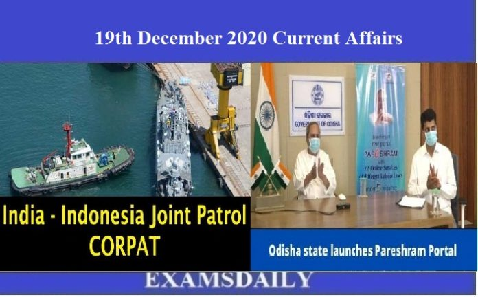 19 December 2020 Current Affairs