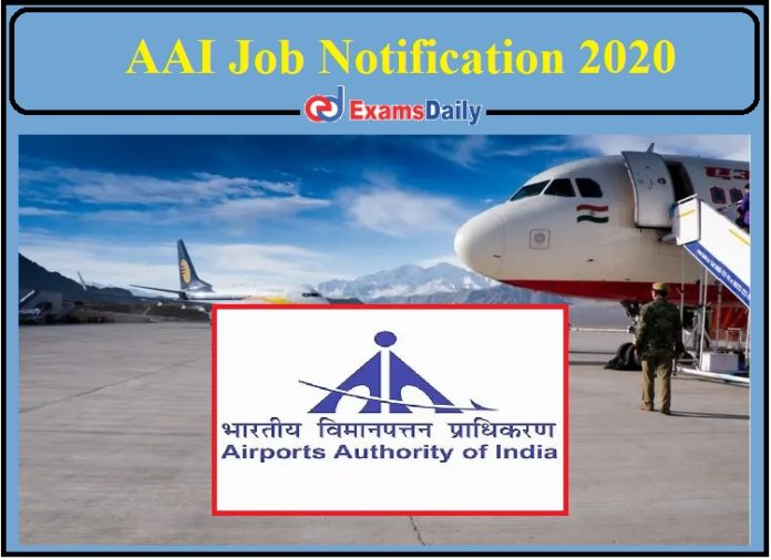 AAI Job Notification 2020 Released- Apply for Medical Consultant Post!!!