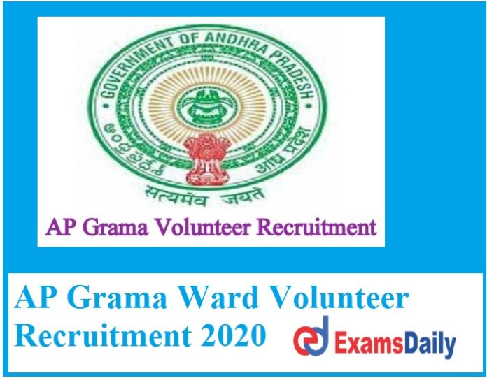AP Grama Ward Volunteer Recruitment 2020 Out – Apply Online for 1000+ Vacancies Here!!!