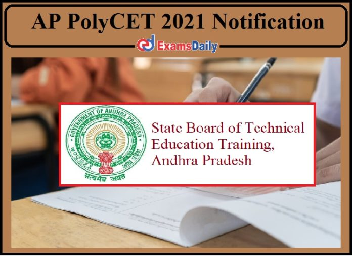 AP PolyCET 2021 Notification- Check Eligibility and Other Details!!!