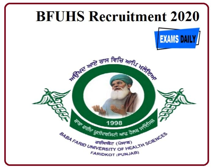BFUHS Recruitment 2020 out