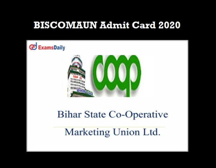 BISCOMAUN MTS Admit card 2020 OUT