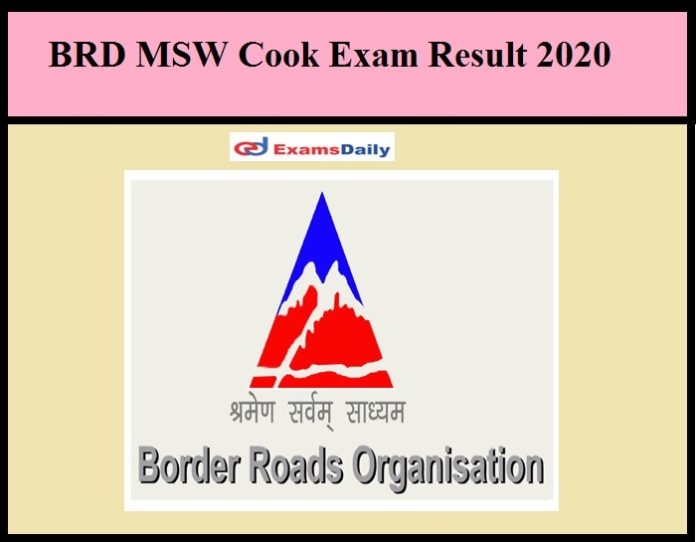 BRD MSW Cook Exam Result 2020 Out