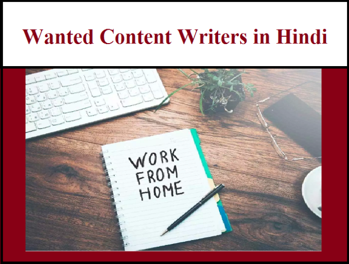 Content Writer Jobs in Exams Daily - Work From Home