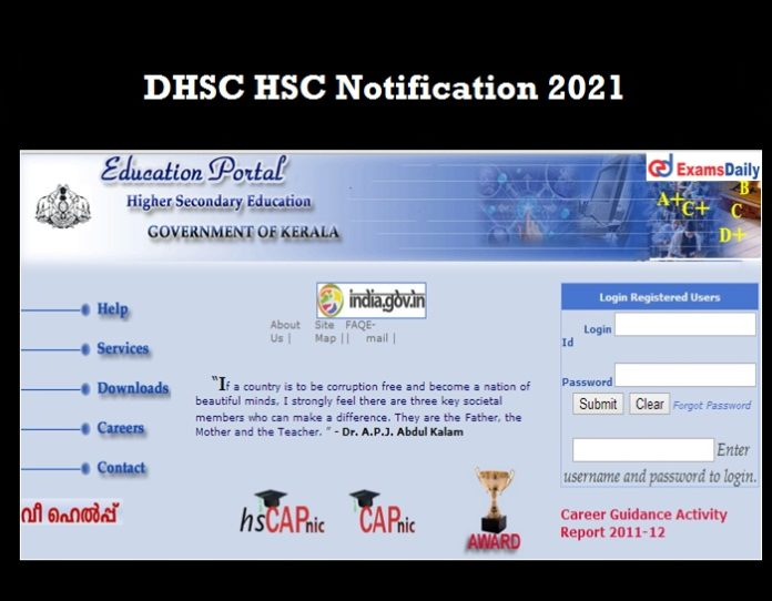 DHSC HSC Exam Notification 2021 OUT