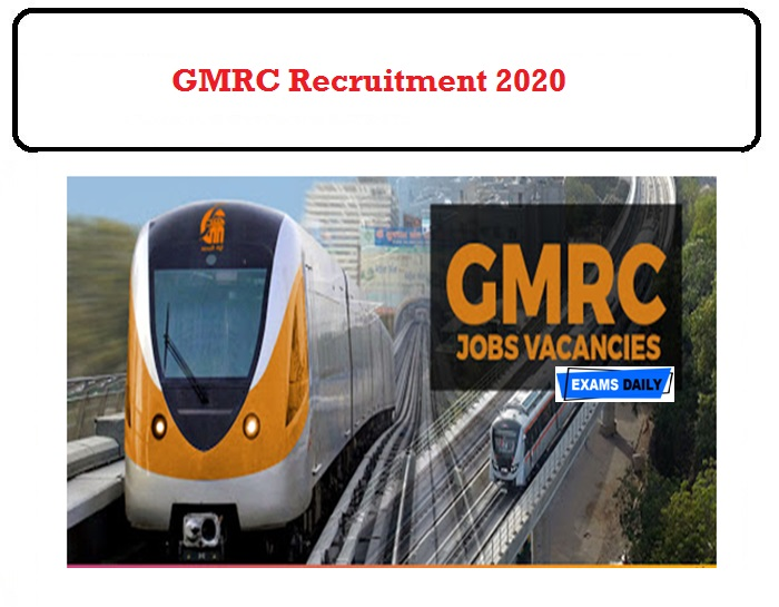 GMRC Recruitment 2020 OUT