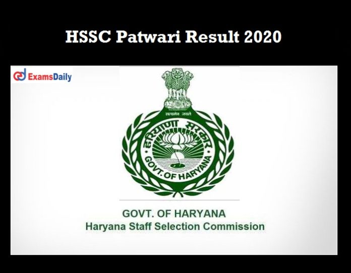 HSSC Patwari Admit Card 2020