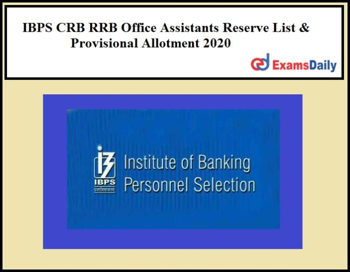 IBPS CRB RRB Office Assistants Reserve List & Provisional Allotment 2020