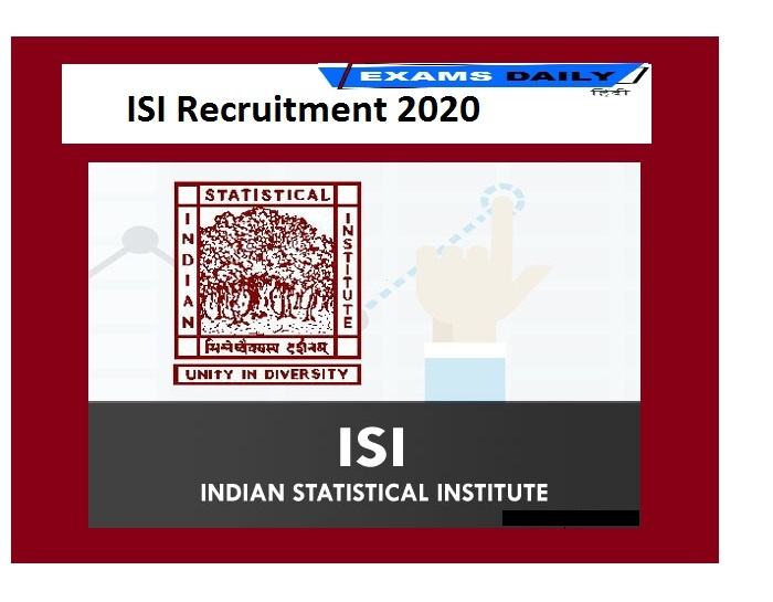 ISI Recruitment 2020 Out (1)