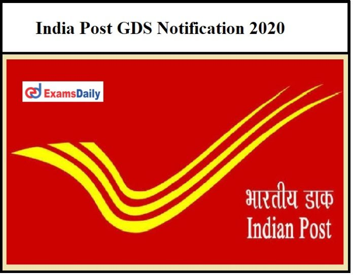 India Post GDS Notification 2020 OUT – Apply for 1800+ Vacancies 10th Pass can Apply!!!