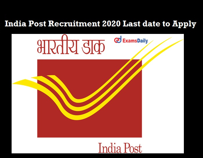 India post Recruitment 2020 OUT last date