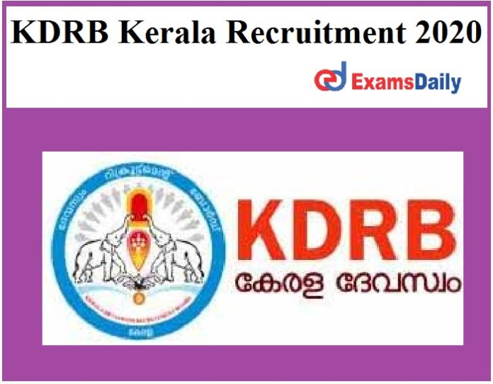 KDRB Kerala Recruitment 2020 Out – 07th Pass can Apply Salary Rs.68700- 110400 Here!!!