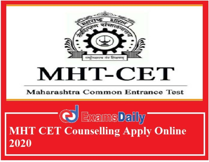MHT CET Counselling Apply Online 2020 – Last Date Extended for Professional Course!!!