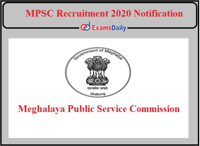 MPSC Recruitment 2020 Notification Released- Apply for 300+ Posts!!!