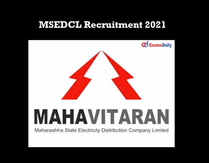MSEB Recruitment 2021 OUT