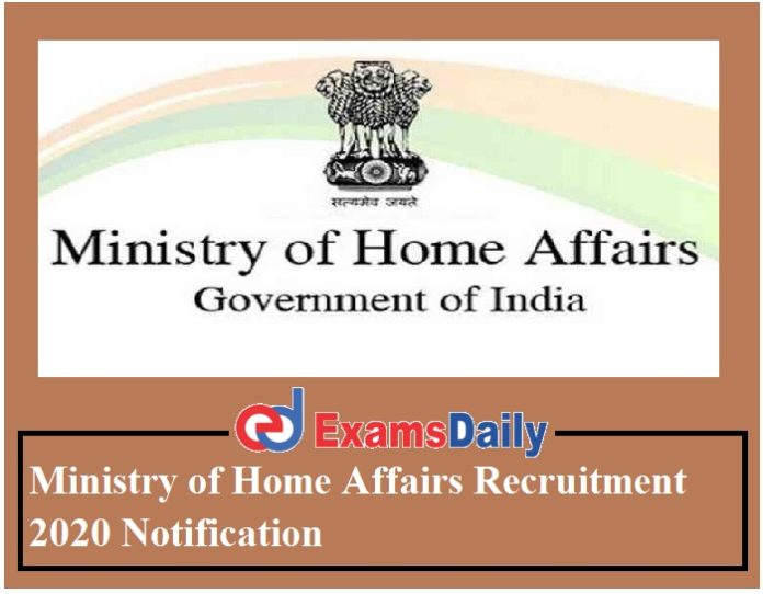 Ministry of Home Affairs Recruitment 2020 Notification Out – NO APPLICATION FEES Salary Rs. 37, 400 – 67000- PM!!!