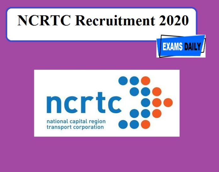 NCRTC Recruitment 2020 Out