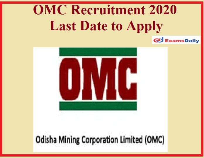 OMC General Manager Recruitment 2020 Out