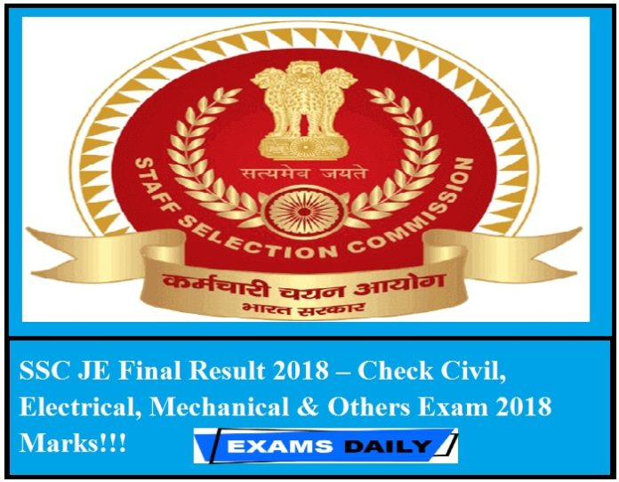 SSC JE Civil Final Result 2020 – Check Electrical, Mechanical & Others Exam 2018 Marks!!!