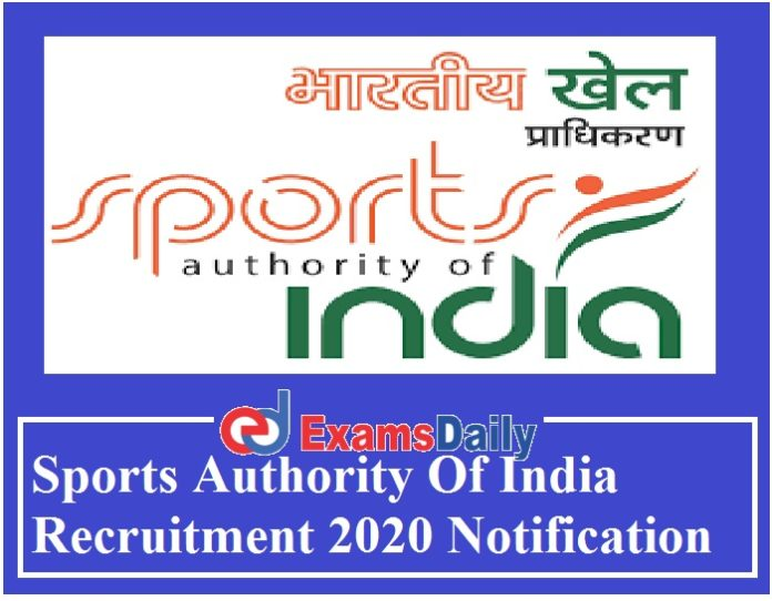 Sports Authority Of India Recruitment 2020 Notification Out – 10th 12th Pass can Apply Salary Rs. 35, 000- PM