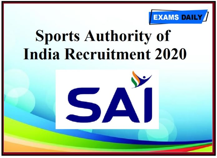 Sports Authority of India Recruitment 2020 Out – For Catering Manager Posts @sportsauthorityofindia.nic.in