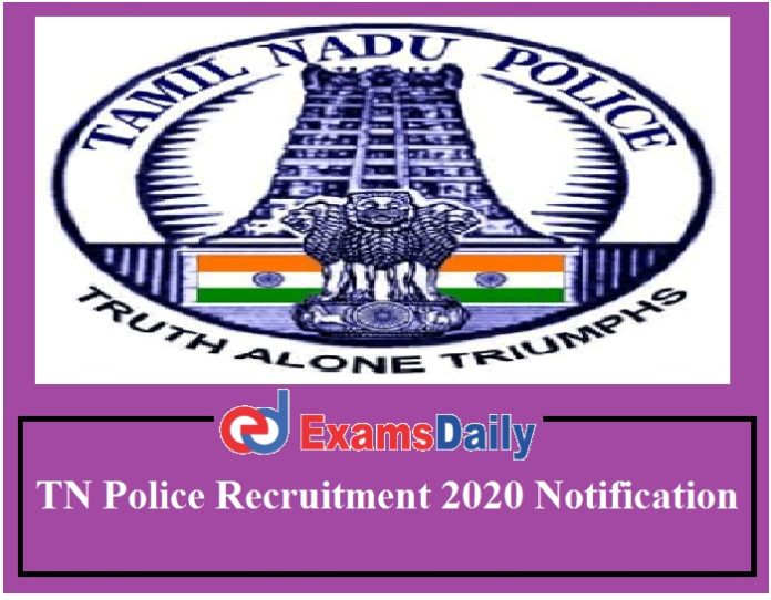 TN Police Recruitment 2020 Notification Out – Salary Rs. 26, 000- PM NO APPLICATION FEES!!!