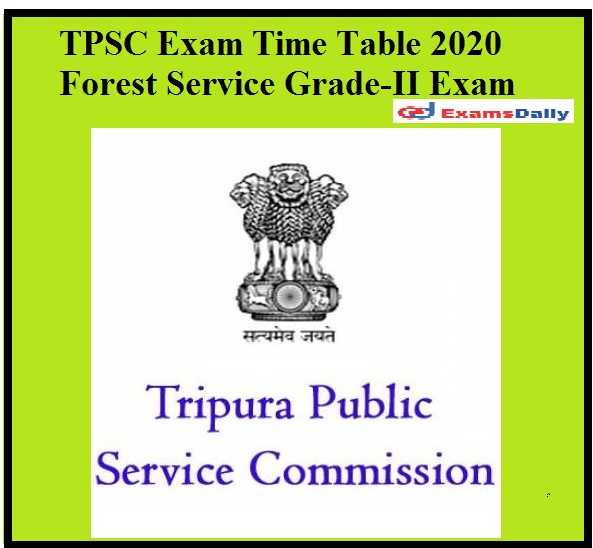 TPSC Exam Time Table 2020 OUT