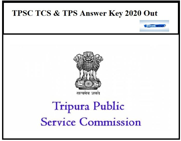 TPSC TCS & TPS Answer Key 2020 Out