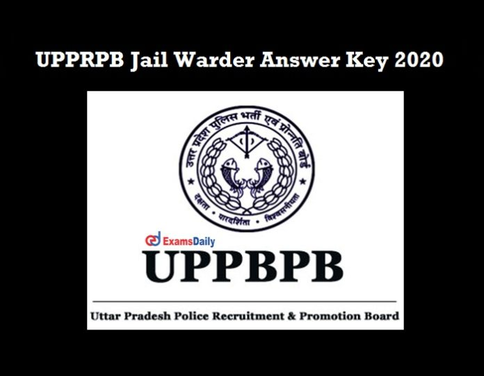 UP Police Jail Warder Answer key 2020 OUT