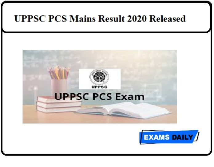 UPPSC PCS Mains Result 2020 Released