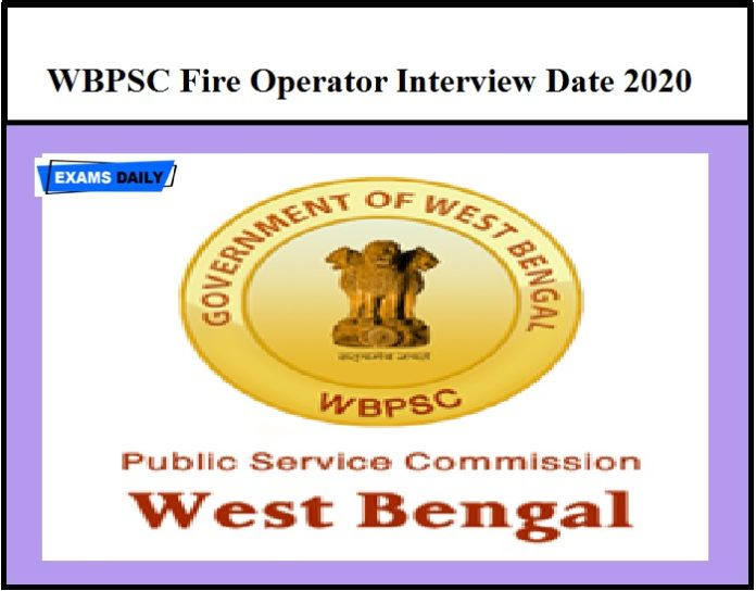 WBPSC Fire Operator Interview Date 2020 OUT – Download Schedule @ wbpsc.gov.in