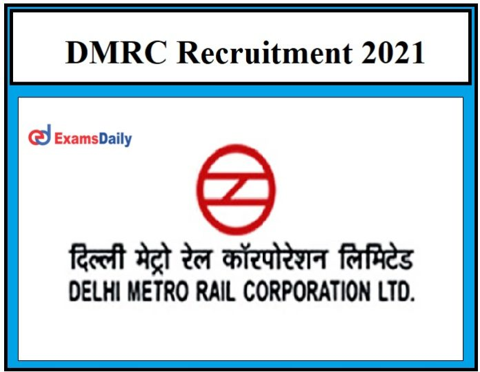 DMRC Recruitment 2021 OUT – NO EXAM Pay Scale Rs. 120000 – 280000!!!