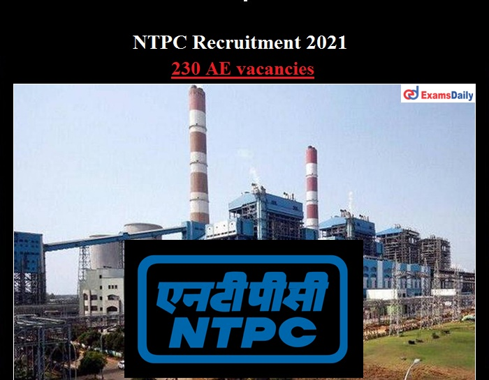 NTPC Assistant Engineer Recruitment 2021 OUT