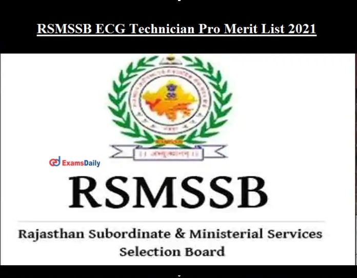 RSMSSB ECG Technician Merit List 2021 OUT